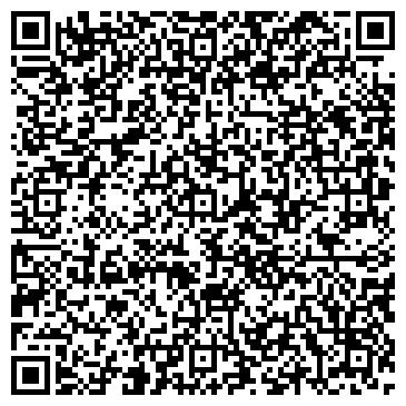 QR-код с контактной информацией организации № 56 ОЗДОРОВИТЕЛЬНЫЙ ДЕТСКИЙ САД