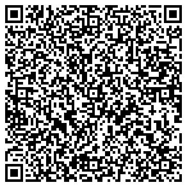 QR-код с контактной информацией организации № 59 ДЕТСКИЙ САД КОМБИНИРОВАННОГО ВИДА