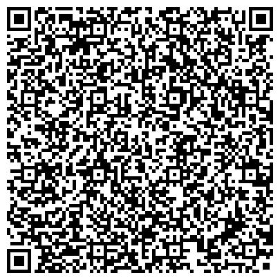 QR-код с контактной информацией организации № 63 ОЗДОРОВИТЕЛЬНЫЙ ДЕТСКИЙ САД С КРУГЛОСУТОЧНЫМИ ГРУППАМИ