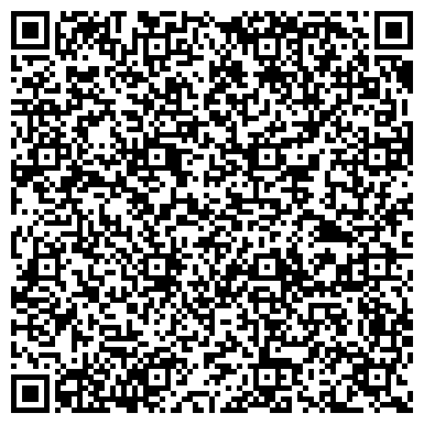 QR-код с контактной информацией организации № 65 ДЕТСКИЙ САД КОМБИНИРОВАННОГО ВИДА