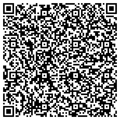 QR-код с контактной информацией организации № 66 ДЕТСКИЙ САД С ОСУЩЕСТВЛЕНИЕМ ИНТЕЛЛЕКТУАЛЬНОГО РАЗВИТИЯ