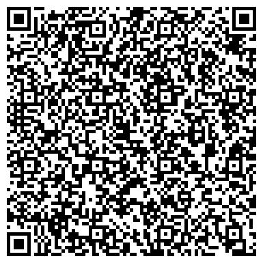 QR-код с контактной информацией организации № 67 ДЕТСКИЙ САД КОМБИНИРОВАННОГО ВИДА
