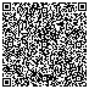 QR-код с контактной информацией организации № 69 ДЕТСКИЙ САД КОМПЕНСИРУЮЩЕГО ВИДА