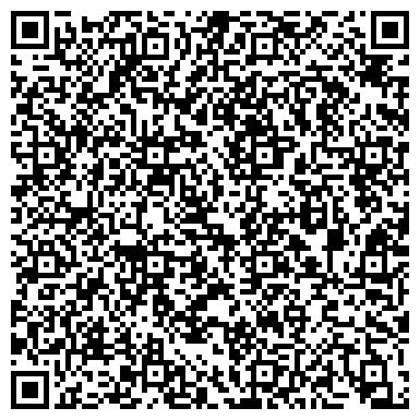 QR-код с контактной информацией организации № 73 ДЕТСКИЙ САД КОМБИНИРОВАННОГО ВИДА