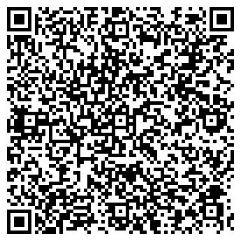 QR-код с контактной информацией организации № 74 ДЕТСКИЙ САД