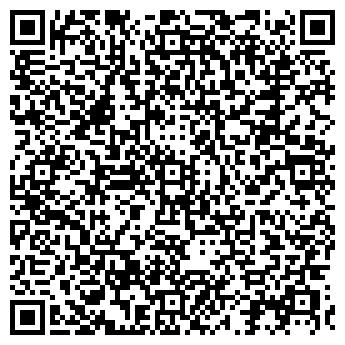 QR-код с контактной информацией организации № 80 ДЕТСКИЙ САД