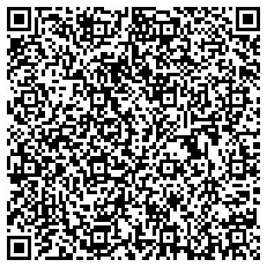 QR-код с контактной информацией организации № 83 ДЕТСКИЙ САД С ОСУЩЕСТВЛЕНИЕМ ИНТЕЛЛЕКТУАЛЬНОГО РАЗВИТИЯ