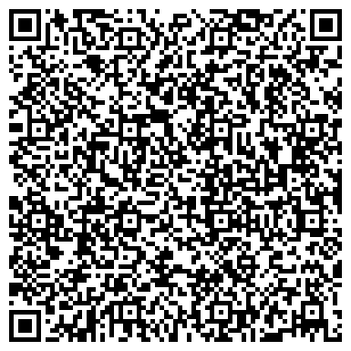QR-код с контактной информацией организации № 92 ДЕТСКИЙ САД КОМБИНИРОВАННОГО ВИДА