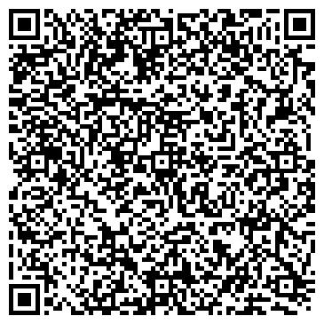QR-код с контактной информацией организации № 95 ДЕТСКИЙ САД КОМПЕНСИРУЮЩЕГО ВИДА
