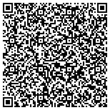 QR-код с контактной информацией организации № 96 ДЕТСКИЙ САД ЦЕНТР РАЗВИТИЯ РЕБЕНКА