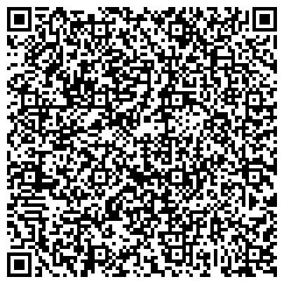 QR-код с контактной информацией организации № 97 ДЕТСКИЙ САД КОМПЕНСИРУЮЩЕГО ВИДА КОНСУЛЬТАТИВНО-ПРАКТИЧЕСКИЙ ЦЕНТР