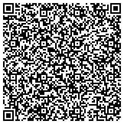 QR-код с контактной информацией организации № 98 ДЕТСКИЙ САД КОМПЕНСИРУЮЩЕГО ВИДА ДЛЯ ДЕТЕЙ С НАРУШЕНИЕМ ЗРЕНИЯ