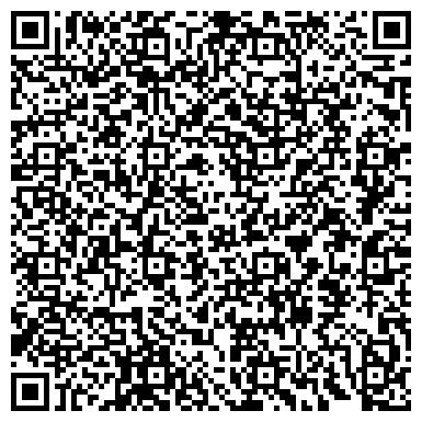 QR-код с контактной информацией организации № 103 ДЕТСКИЙ САД КОМБИНИРОВАННОГО ВИДА