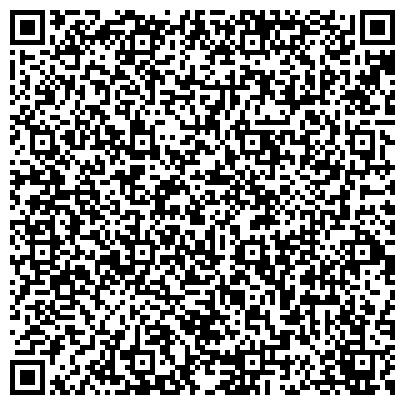 QR-код с контактной информацией организации № 109 ДЕТСКИЙ САД ЦЕНТР РАЗВИТИЯ РЕБЕНКА С ГРУППОЙ ОСОБЫЙ РЕБЕНОК
