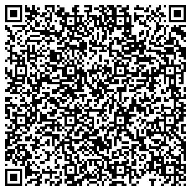 QR-код с контактной информацией организации № 111 ДЕТСКИЙ САД ЦЕНТР РАЗВИТИЯ РЕБЕНКА