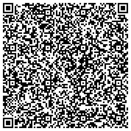 QR-код с контактной информацией организации № 112 ДЕТСКИЙ САД КОМБИНИРОВАННОГО ВИДА С ОСУЩЕСТВЛЕНИЕМ ХУДОЖЕСТВЕННО-ЭСТЕТИЧЕСКОГО И ФИЗИЧЕСКОГО РАЗВИТИЯ