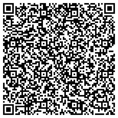 QR-код с контактной информацией организации № 116 ДЕТСКИЙ САД КОМБИНИРОВАННОГО ВИДА