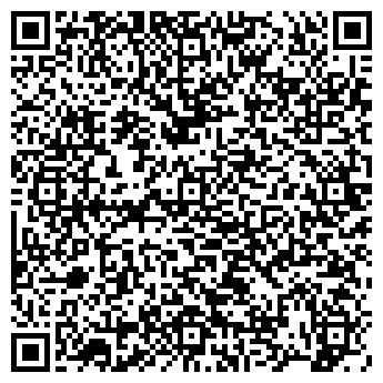 QR-код с контактной информацией организации № 117 ДЕТСКИЙ САД