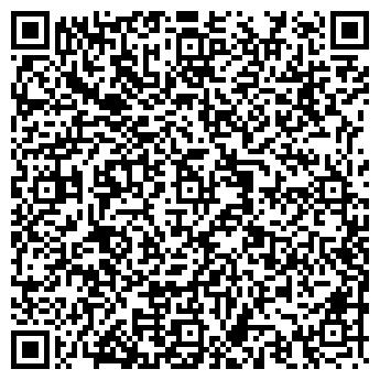 QR-код с контактной информацией организации № 118 ДЕТСКИЙ САД