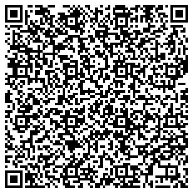 QR-код с контактной информацией организации № 120 ДЕТСКИЙ САД КОМБИНИРОВАННОГО ВИДА