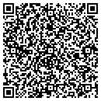 QR-код с контактной информацией организации № 659