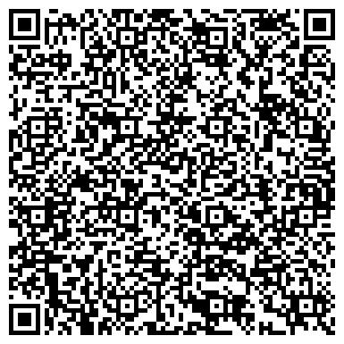 QR-код с контактной информацией организации № 230 С УГЛУБЛЕННЫМ ИЗУЧЕНИЕМ ХИМИИ И БИОЛОГИИ