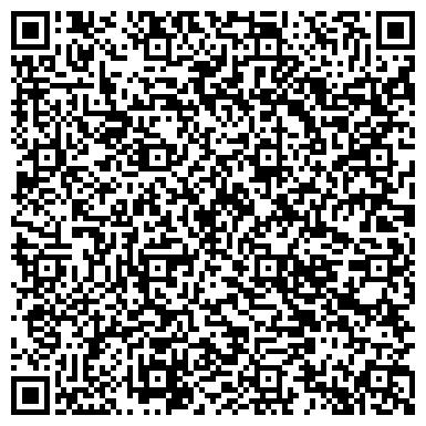 QR-код с контактной информацией организации № 292 С УГЛУБЛЕННЫМ ИЗУЧЕНИЕМ МАТЕМАТИКИ