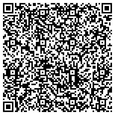 QR-код с контактной информацией организации № 312 С УГЛУБЛЕННЫМ ИЗУЧЕНИЕМ ФРАНЦУЗСКОГО ЯЗЫКА