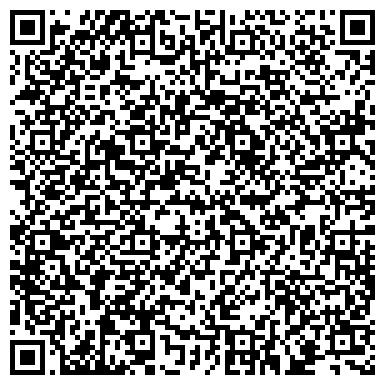QR-код с контактной информацией организации № 318 С УГЛУБЛЕННЫМ ИЗУЧЕНИЕМ ИТАЛЬЯНСКОГО ЯЗЫКА