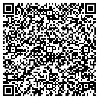 QR-код с контактной информацией организации № 322