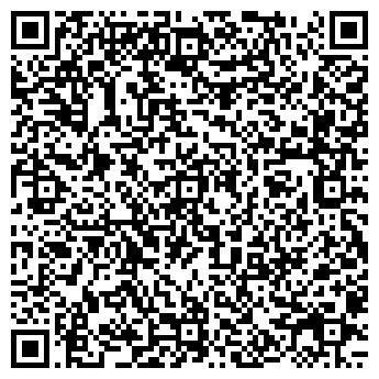 QR-код с контактной информацией организации № 359