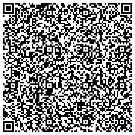 QR-код с контактной информацией организации № 360