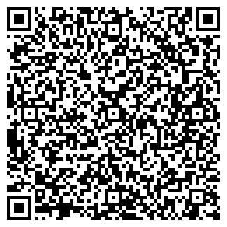 QR-код с контактной информацией организации № 364