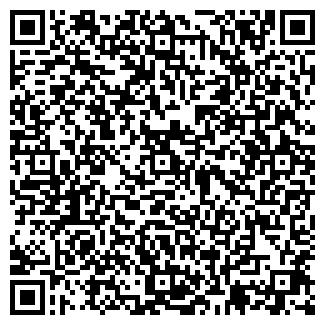 QR-код с контактной информацией организации № 365