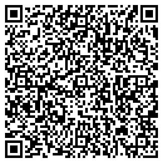 QR-код с контактной информацией организации № 443