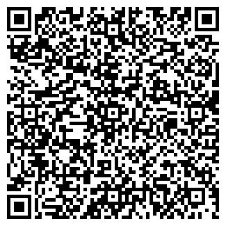 QR-код с контактной информацией организации № 448