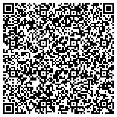 QR-код с контактной информацией организации № 553 С УГЛУБЛЕННЫМ ИЗУЧЕНИЕМ АНГЛИЙСКОГО ЯЗЫКА