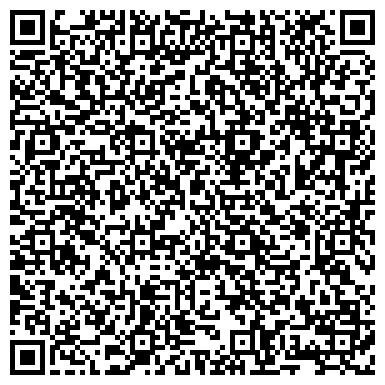 QR-код с контактной информацией организации № 603 С ЦЕНТРОМ ДОПОЛНИТЕЛЬНОГО ОБРАЗОВАНИЯ
