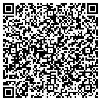 QR-код с контактной информацией организации ШКОЛА № 325