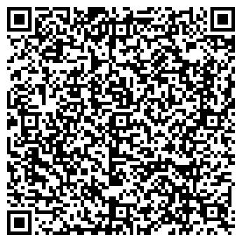 QR-код с контактной информацией организации № 16 ДХШ