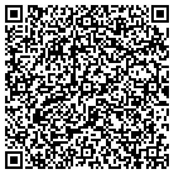 QR-код с контактной информацией организации № 295 ГИМНАЗИЯ