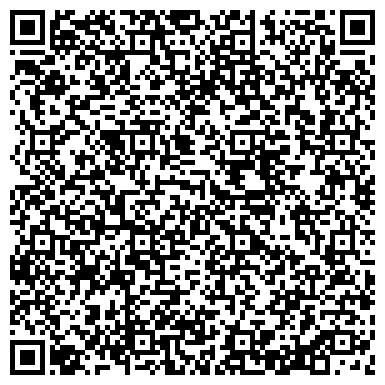 QR-код с контактной информацией организации № 647 ТАЙМИ НАЦИОНАЛЬНАЯ ФИНСКАЯ ПРОГИМНАЗИЯ