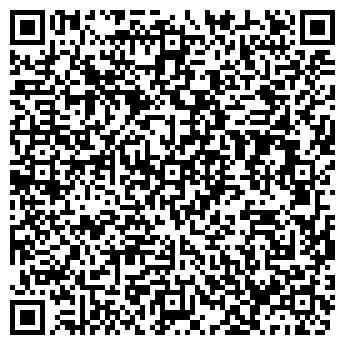 QR-код с контактной информацией организации КРИСТАЛ, ООО