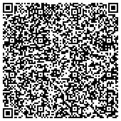QR-код с контактной информацией организации БАЛТИЙСКИЙ БЕРЕГ ДЕТСКИЙ ОЗДОРОВИТЕЛЬНО-ОБРАЗОВАТЕЛЬНЫЙ ТУРИСТСКИЙ ЦЕНТР