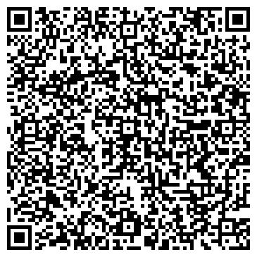 QR-код с контактной информацией организации В МИРЕ ФАНТАЗИЙ ТУРИСТИЧЕСКАЯ КОМПАНИЯ