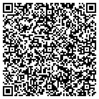 QR-код с контактной информацией организации ДОЛ «Зарница»
