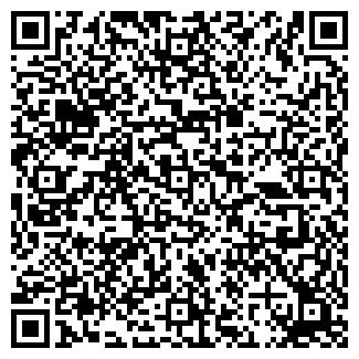 QR-код с контактной информацией организации РЕДУТ
