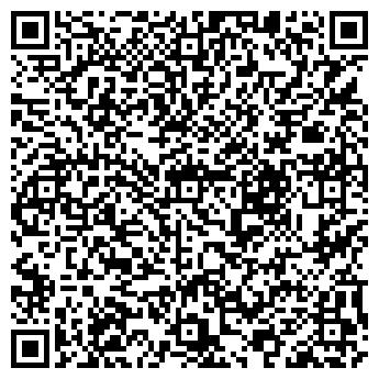 QR-код с контактной информацией организации ЛАЙТ ФИРМА, ООО