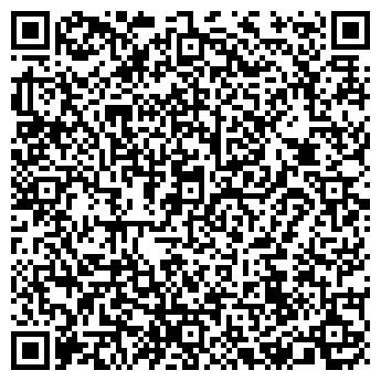 QR-код с контактной информацией организации ГЕО ТУРИСТСКАЯ ФИРМА