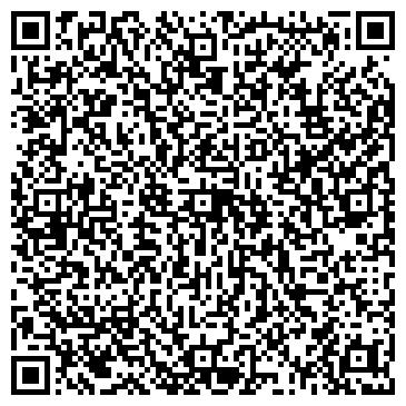 QR-код с контактной информацией организации САЛОН ТУ-104 - АВИАКАССЫ, ООО